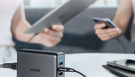 スマホを急速充電! USB充電器 おすすめ 13選と選び方!