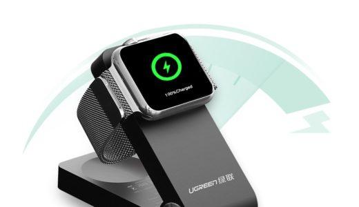 Apple Watch用 ワイヤレス充電器 おすすめ 3選