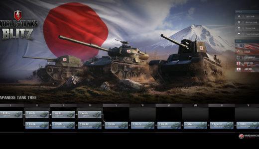 World of Tanks Blitz 役に立つサイト・アプリまとめ 8選