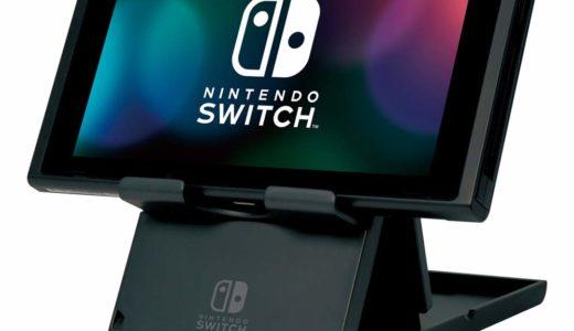 プレイを快適に!おすすめ Nintendo Switchスタンド 5選 充電・冷却ファン付きも!