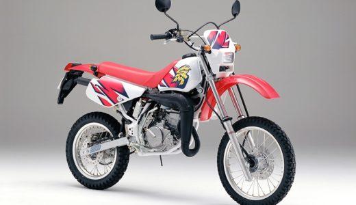 原付一種 50cc おすすめ 本格オフロード・モタードバイク 2ストから4ストまで紹介!