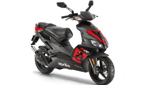 高出力で速い!おすすめ 原付一種 50cc 2スト スクーター 8選!