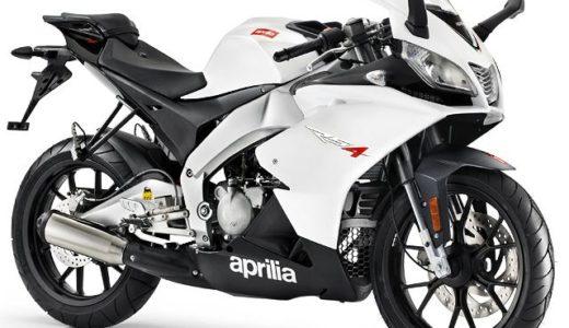速い!2スト 原付一種 50cc おすすめ レーサーレプリカ・スポーツバイク 12選